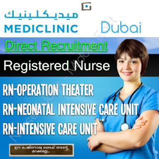 http://www.world4nurses.com/2016/03/mediclinic-hospital-duabi-e-recruitment.html