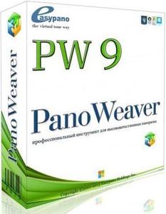 PanoWeaver Professional Portable