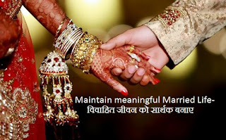 Maintain meaningful Married Life