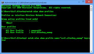 كيفية إستخراج جميع كلمات سر الوايفاي بدون برامج