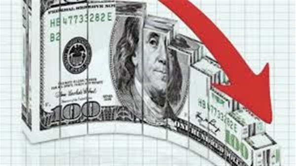 اسباب تراجع الدولار امام الجنيه المصري