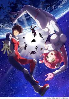 Astra Lost in Space: estreia em julho