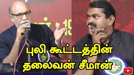 Sathyaraj speech about Seeman
