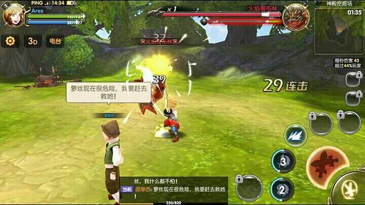 Download Dragon Nest Awake Mobile Apk Android - Andro01