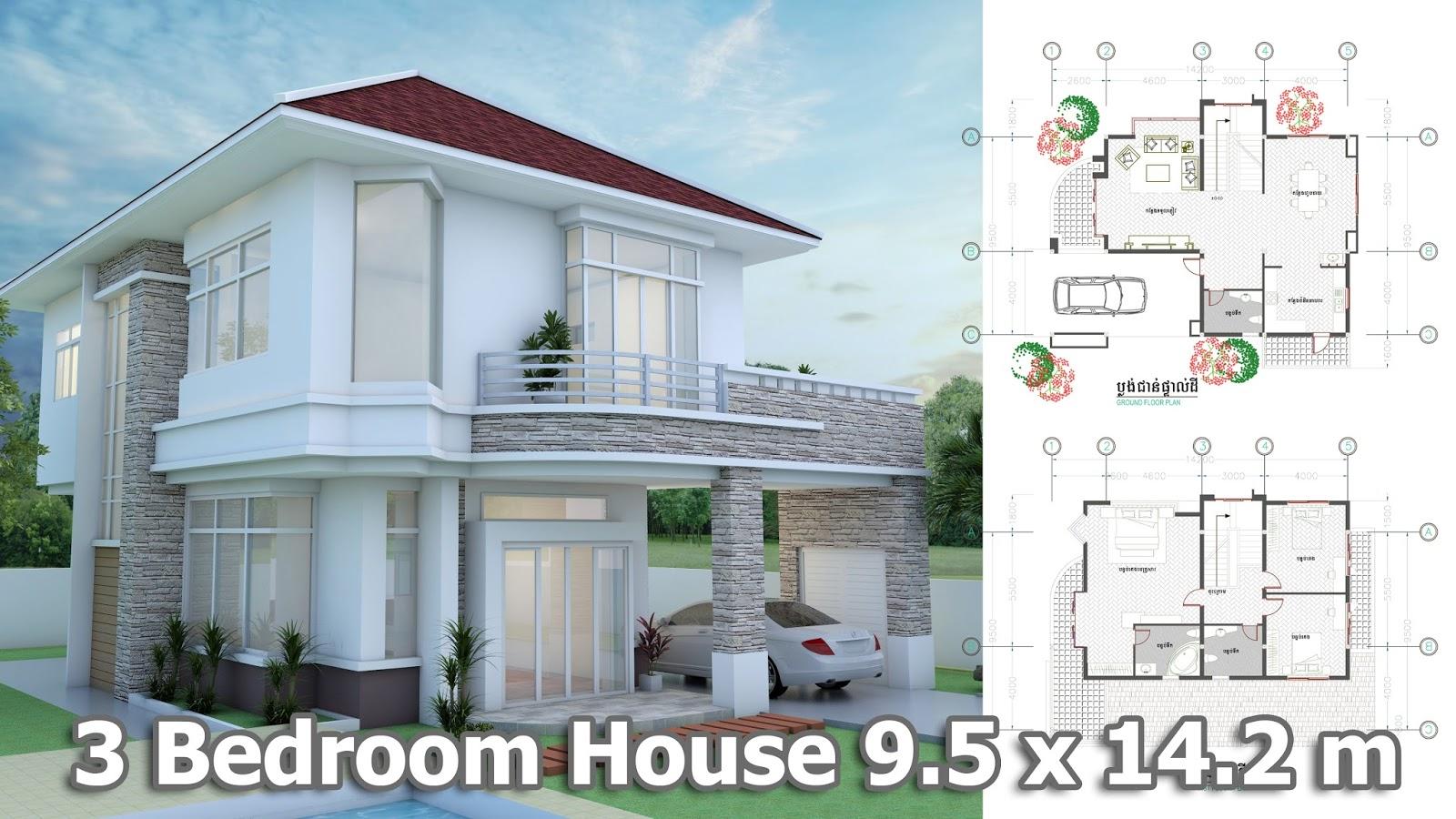 Modern Home Plan 9m5 x 14m2 Free Pdf AutoCad SketchUp ...