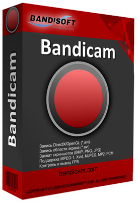 Bandicam 4.1.3.1400 TR - Katılımsız Program