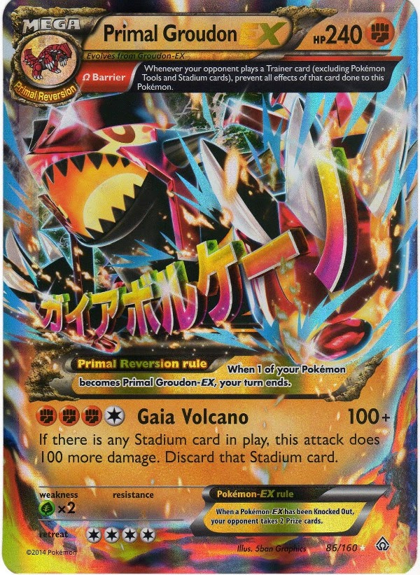 TrollandToad offers one of the Largest selections of Yugioh cards, Pokemon cards, Magic the Gathering cards, and Collectible Miniatures at Great Prices.
