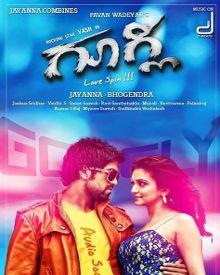raja huli kannada movie dvdrip download