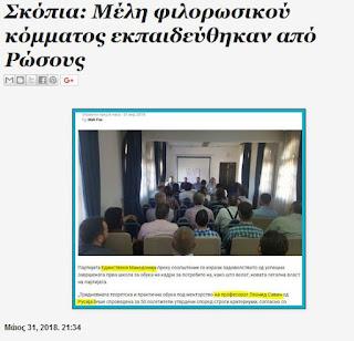 https://www.echedoros-a.gr/2018/05/blog-post_496.html