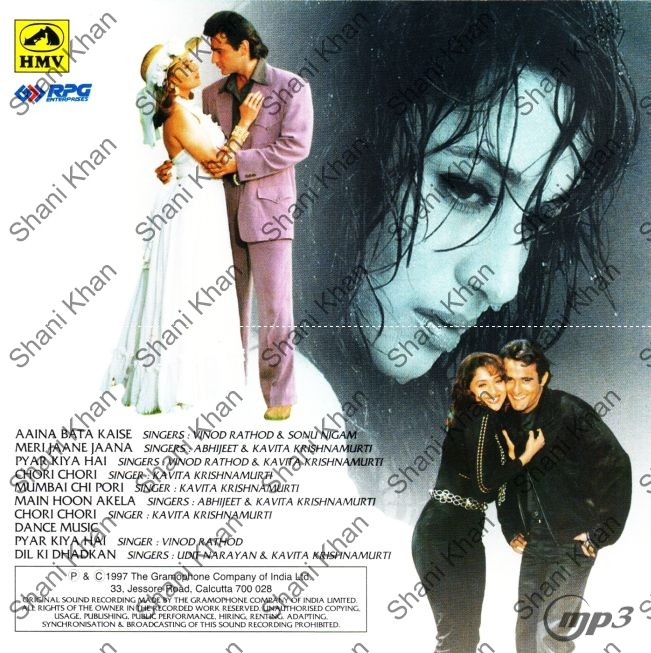 Pictures of Mohabbat 1997 - #rock-cafe