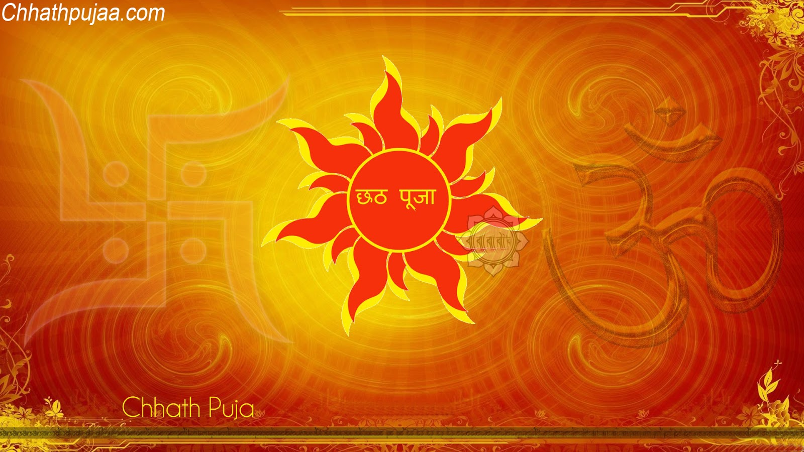 Wallpaper download 2017 - Recommended Chhath Puja Date And Related Information