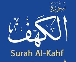 Surat Al Kahfi Arab Latin Indonesia dan Terjemahannya Lengkap