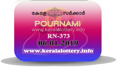 "keralalotteriesresults.in, ""kerala lottery result 06 01 2019 pournami RN 373"" 06th January 2019 Result, kerala lottery, kl result, yesterday lottery results, lotteries results, keralalotteries, kerala lottery, keralalotteryresult, kerala lottery result, kerala lottery result live, kerala lottery today, kerala lottery result today, kerala lottery results today, today kerala lottery result, 06 01 2019, 06.01.2019, kerala lottery result 06-01-2019, pournami lottery results, kerala lottery result today pournami, pournami lottery result, kerala lottery result pournami today, kerala lottery pournami today result, pournami kerala lottery result, pournami lottery RN 373 results 06-01-2019, pournami lottery RN 373, live pournami lottery RN-373, pournami lottery, 06/01/2019 kerala lottery today result pournami, pournami lottery RN-373 06/01/2019, today pournami lottery result, pournami lottery today result, pournami lottery results today, today kerala lottery result pournami, kerala lottery results today pournami, pournami lottery today, today lottery result pournami, pournami lottery result today, kerala lottery result live, kerala lottery bumper result, kerala lottery result yesterday, kerala lottery result today, kerala online lottery results, kerala lottery draw, kerala lottery results, kerala state lottery today, kerala lottare, kerala lottery result, lottery today, kerala lottery today draw result"