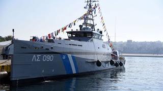 Πρωτοφανής πρόκληση στα Ιμια: Τουρκική ακταιωρός χτύπησε πλοίο του Λιμενικού