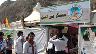 Source: Center for Government Communications, KSA. Scouts in Mina, KSA.