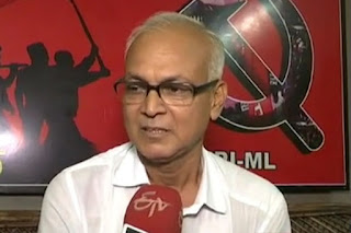 cpi ml-kunal-ask-question-about-betiyah-territory