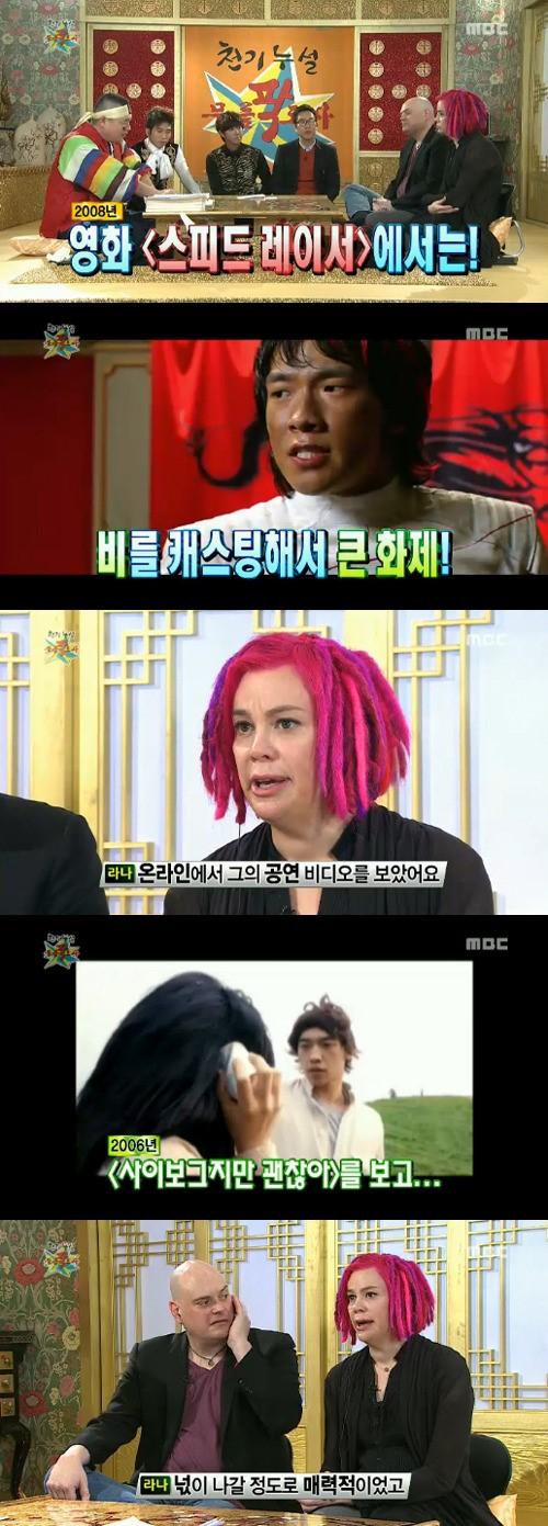kim hyun joong és jung, így kevés randevú a valós életben 2013-banOnline társkereső oldalak egyetemi hallgatók számára