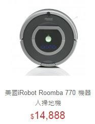 iROBOT 770 掃地機器人