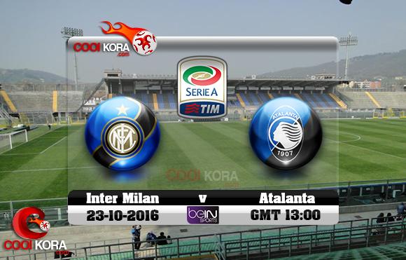 مشاهدة مباراة أتلانتا وإنتر ميلان اليوم 23-10-2016 في الدوري الإيطالي
