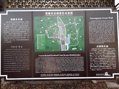 Juyongguan Pass Great Wall Map
