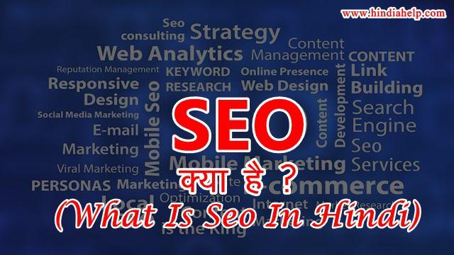 Seo (Search Engine Optimization) किसी भी Blog Website पर Traffic पाने और Ranking को सही करने के काम आता है.