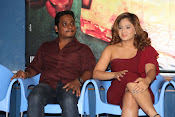 Araku Road lo movie press meet-thumbnail-5