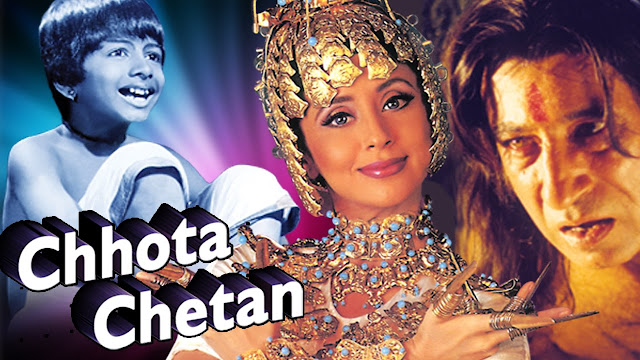 chhota-chetan-movie-poster