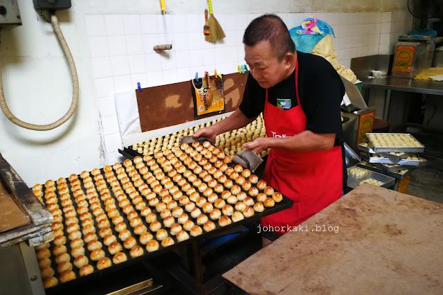 Soon-Hiang-Tau-Sar-Piah-順香