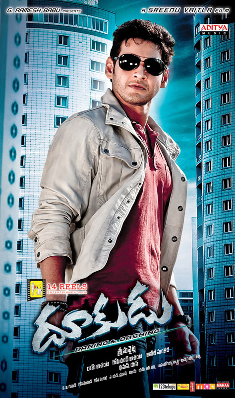 LIVE FOOTBALL: Dookudu Movie mp3 songs download