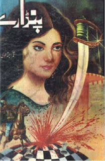 Pandare Urdu Novel By Qamar Ajnalvi
