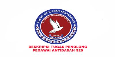 Deskripsi Tugas, Gaji dan Kelayakan Penolong Pegawai Antidadah Gred S29
