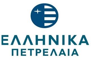 Θεσπρωτία: Η ΕΛΠΕ διοργανώνει ενημερωτικές συναντήσεις με θέμα : «Το πρόγραμμα γεωφυσικών καταγραφών στην χερσαία περιοχή παραχώρησης Άρτας – Πρέβεζας»