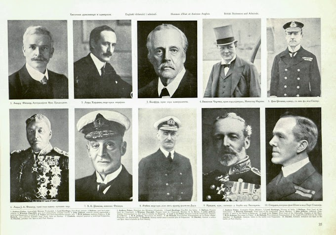 British Statesmen and Admirals - WW1 Leaders - WW1 Information