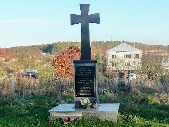 Новое Село. Памятник бывшим жителям села