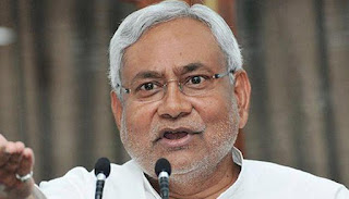 bihar-disaster-area-need-always-to-be-ready-nitish-kumar