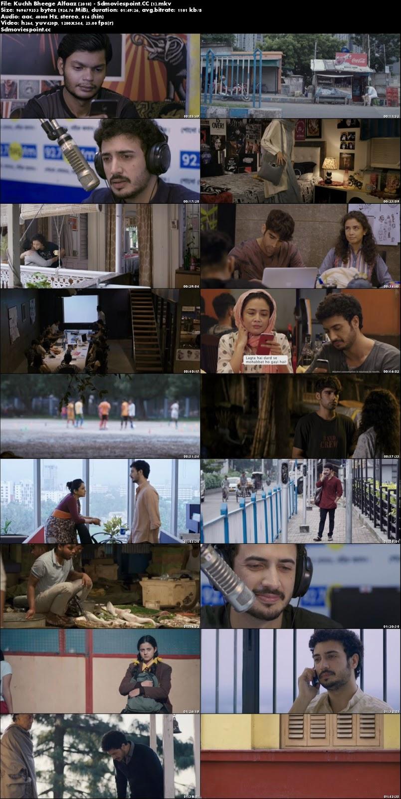 screen shot Kuchh Bheege Alfaaz 2018 Pre DVDRip 926Mb Full Hindi Movie Download x264