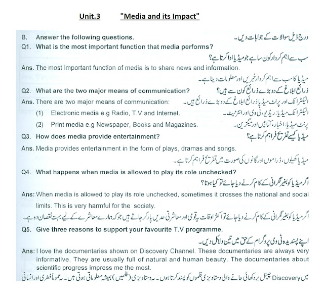 9th class unit 3 media and its importance questions answers