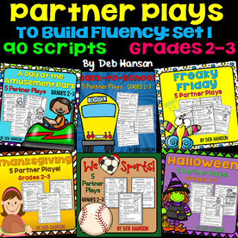 Partner Play Bundle for 2nd and 3rd grades! These are a perfect reading activity that builds fluency! Ideal for classroom implementing the Daily 5 routine!