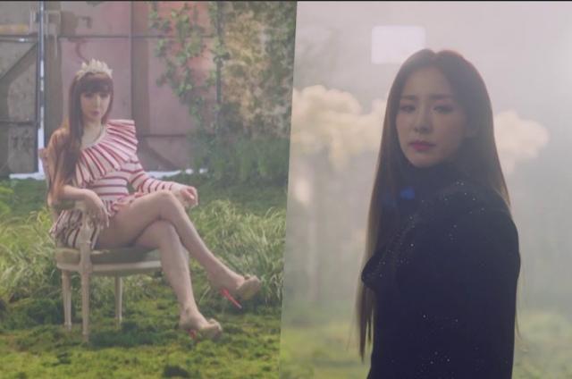 [Teaser 2] Park Bom(박봄) – Spring(봄) (feat. Sandara Park(산다라박))