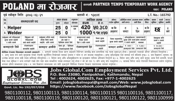 Jobs in Poland for Nepali, Salary Up to Rs 1,19,950