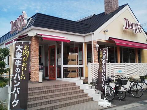 外観6 デニーズ犬山店