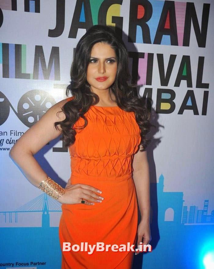 Zarine Khan, 5th Jagran Film Festival Red Carpet Pics