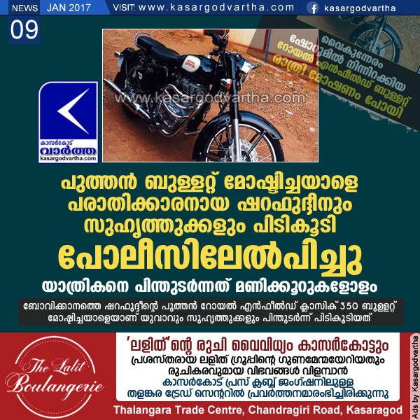 Uppala, Asaragod, Vidya Nagar, Alampady, Kasaragod, Kerala, Robbery, Bullet, Stolen bike found; Police takes suspect in custody