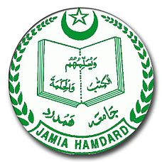 Jamia Hamdard University Recruitment 2017, www.jamiahamdard.ac.in