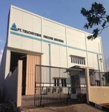 Lowongan Kerja PT Tsuchiyoshi Procore Indonesia Via Pos Januari 2017