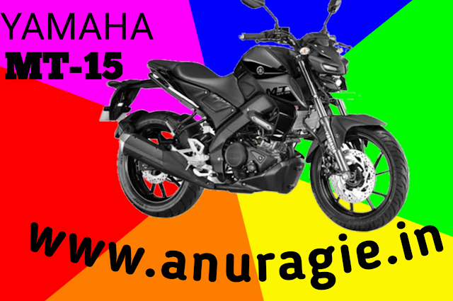 Yamaha MT-15 Price in India