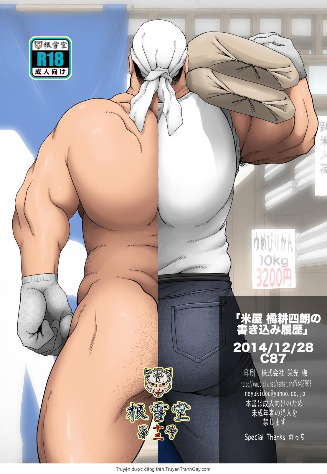 Lịch Sử Đăng Tải - Tác giả Takaku Nozomu - Trang 30