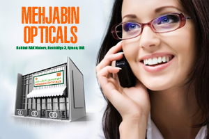 Mehjabin Opticals 12/08/2016