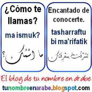 Preguntar por el nombre en arabe
