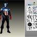 Papercraft BuckyCap